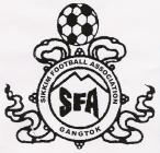Sikkim, Football,  All India Governor's Gold Cup football tournament, Nepal