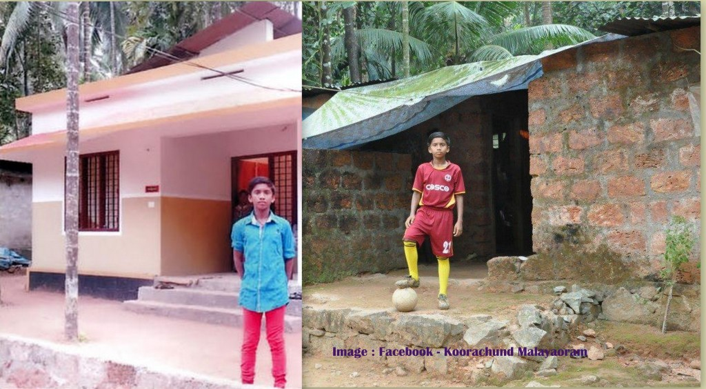 Arjun, Koorachund, Malayoram, Football, U-13, National, Manipur, Kozhikode, Kerala, Sports Hostel, Ernakulam
